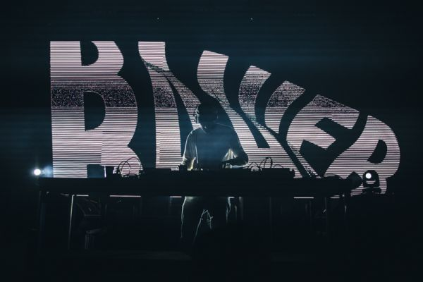 Baauer, Photo by: LUCAS CREIGHTON
